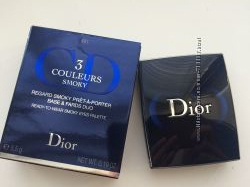 Dior 3 Couleurs Smoky Eyeshadow Palette 481 Khaki