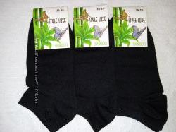 Женские короткие носки Стиль Люкс. в наличии, белые и черные