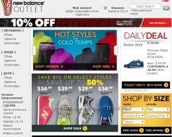 Выкуп New balance с оф. сайта
