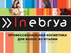 Итальянская косметика Inebrya