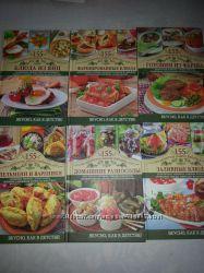 Серия 155 Рецептов наших бабушек КСД