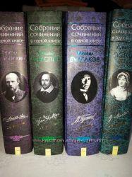 Собрание сочинений Шекспир Остин Достоевский Булгаков