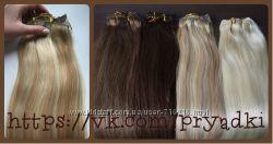 Натуральные волосы на заколках, качество