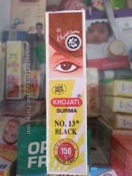 Сурьма, тени для глаз натуральные Khojati 13, каджал Himalaya