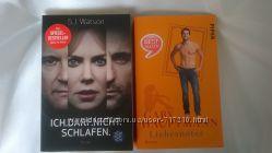 Книги художественные на немецком языке