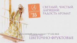 Lambre 35 - Jadore от Christian Dior