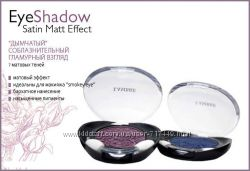 Матовые сатиновые моно-тени Glamour Satin Matt Effect Eye Shadow. Франция.