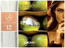 Lambre 12 - Be Delicious от DKNY