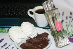 Lambre 14 - Prada Candy от Prada