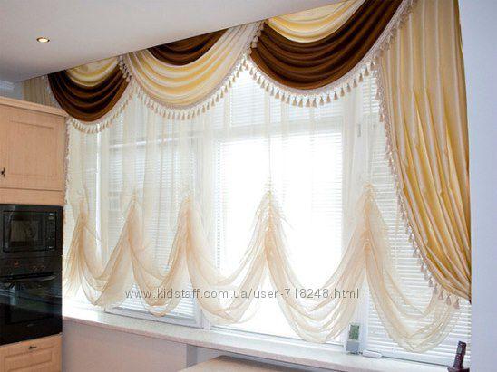 Кремовые шторы для кухни