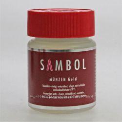 Средство для чистки монет и ювелирных украшений Sambol Германия