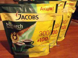 Кофе Якобс Монарх Jacobs Monarch - 400 грамм