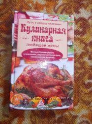 Книги  цветы кулинария прически продажа обмен как новые