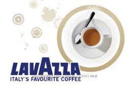 Итальянский кофе LAVAZZA в ассортименте Бесплатная пересылка от 1200 грн