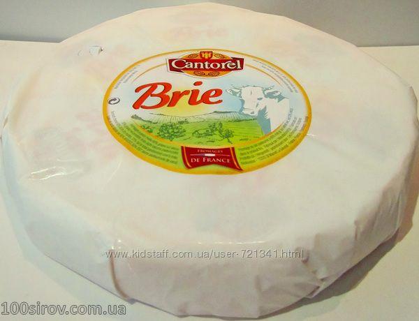 Сыр Бри Франция Режем Бесплатная пересылка НП от 1200 грн