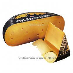 Сыр Старый Амстердам Голландия Бесплатная доставка по Киеву от 700 грн
