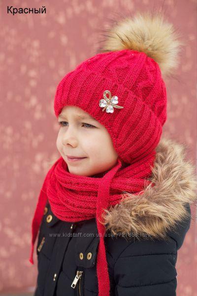 Зимняя шапка Принцесса