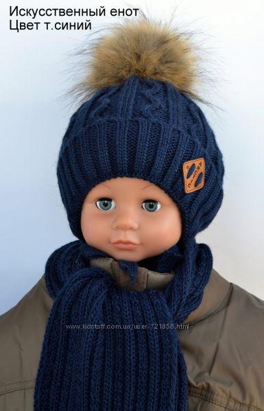 Зимняя шапка Енот