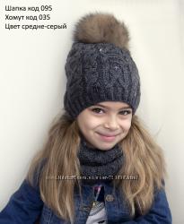 Зимняя шапка Канди