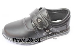 РаспродажаСимпатичные туфли мальчику, р. 26, 28, 30