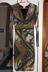 Платье Болгария 46 размер