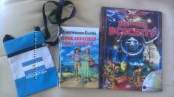 Две книги за 130грн. и кошелек в подарок