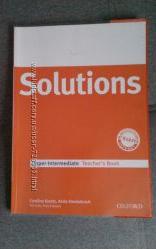 Книга для вчителя Solutions