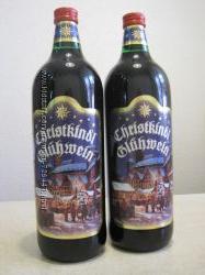 Ароматний різдвяний напій з Німеччини