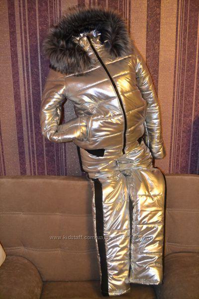 Лыжний костюм узкие штаны Металик последний р. 44