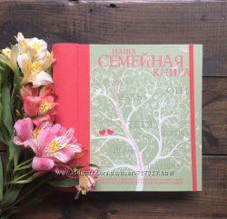 Наша семейная книга . Издательство DeAgostini Италия
