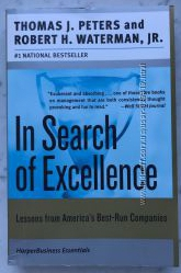 Бизнес книги на английском языке