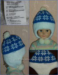 Симпатичная шапка Bebessi на 1-2 года Турция