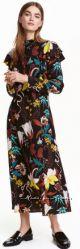 Продам стильное платье Н&М  Цена снижена до конца недели