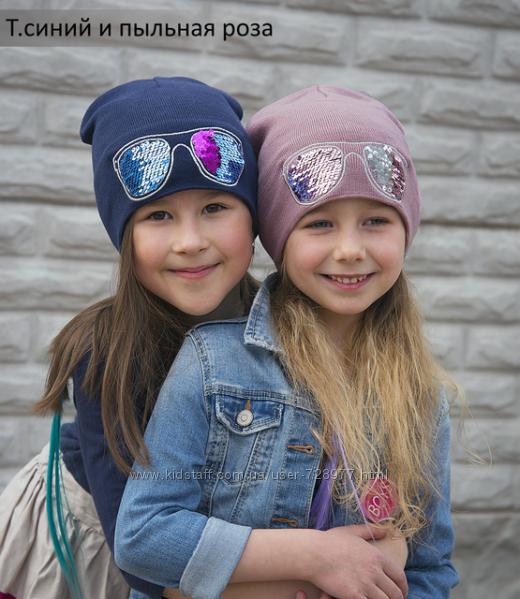 Деми шапка девочке Очки новая Арктик Arctic