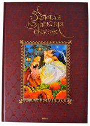 Золотая коллекция сказок Спящая красавица, Стойкий оловянный солдатик
