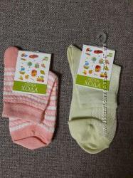 Носочки  детские низкие Новые Легка хода