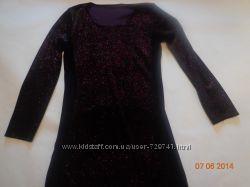 Распродажа, вечернее платье