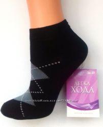 Розпродаж - Жiночi шкарпетки Ромби від Легкої Ходи