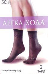 Капронові жіночі шкарпетки - 2 пари. Легка Хода