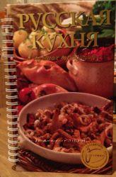 продам кулинарную книгу -отличный подарок