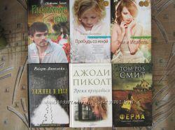 Продам книги из Книжного клуба