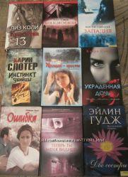 Продам книги из Книжного клуба за полцены