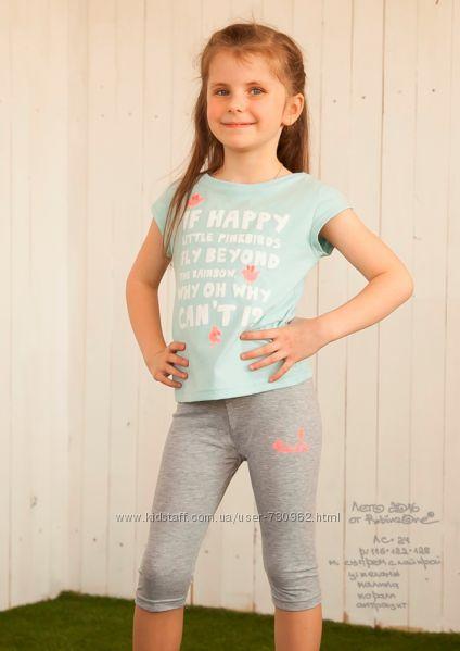 Лосины для девочек Тм Робинзон