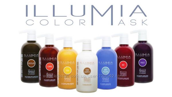 Эмеби Illumia Color Mask - Тонирующая маска, 300ml