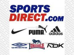 Заказы Спортдирект на выгодных условиях SportsDirect