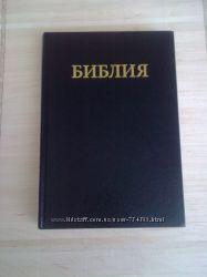Христианская литература, Библии