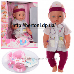 Пупс Baby Born BL019A функциональный