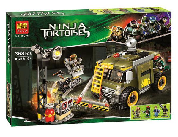 Конструктор Bela 10276 Черепашки-Ниндзя Ninja Tortles Освобождение фургона