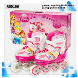 Ролики Disney Princess M 35-38 RS0106