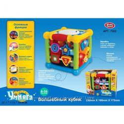 Волшебный Куб Умняга 7502 Play Smart, Пианино Умняга Мишка Play Smart 7504